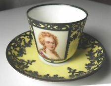 New listing Vintage Sevres Silver Overlay Portrait Cup & Saucer