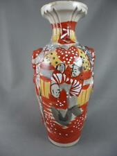 "Vintage Satsuma Moriage Ceramic Vase Japan Asian Oriental Pottery 6.25"" Red"