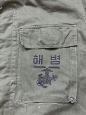 ROK MC HBT Vietnam Era Fatigue Shirt