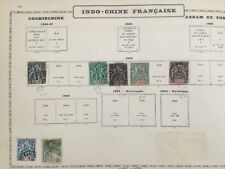 7 Timbres INDO-CHINE INDOCHINE 1892 Colonie Française