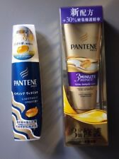 2pc set Pantene pro-v 3 min miracle conditioner & leave on repair hair serum