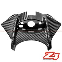 2011-2016 GSR 750 Front Gas Tank Ignition Key Cover Fairing Cowling Carbon Fiber