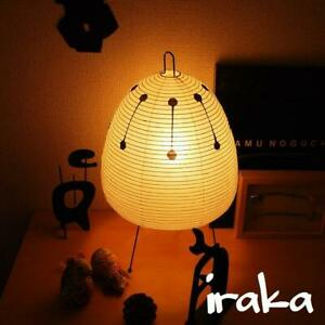 Made in Japan Isamu Noguchi AKARI 1AD Stand Light Whole Set Lamp Shade Leg