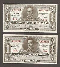 Bolivia 1 Boliviano 1952; UNC; P-128; Bolivar; Shifted signature (ERROR)