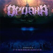 ORIANA - Twilight of the Gods / New CD 2012 / female Folk Metal Russia / RAROG