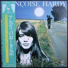 FRANCOISE HARDY LP 33T JAPON + OBI & insert MINT / Conte de Fées / EPIC 25-3P-72