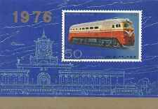 Timbre Trains Corée BF32 o réf. Michel lot 3038