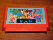 vintage JEU de CONSOLE Famicom Shin Jinrui RES-SG japan 1987 RIX HUDSON SOFT