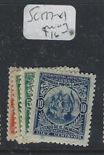 SALVADOR  (PP1804B)  SC 177-181  MOG