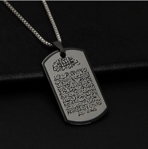 Ayatul Kursi Pendant Necklace Islamic Gift Jewellery Surah ALLAH For Men Women