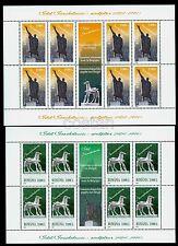 2004 JUDAICA,Horses,Idel Ianchelevici,Sculptures,Romania-Belgium,Mi.5863,KB,MNH