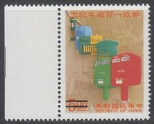 Specimen, Taiwan Sc3052 Postal Service Centenary, Mail Box