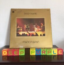 Vinyle Deep Purple Made In Japan 2 Disques 1973