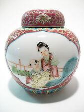 Vintage Hand Painted Famille Rose Porcelain Ginger Jar - China - Mid 20th C.