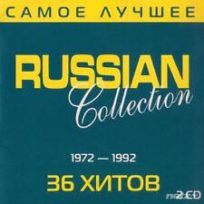 Russian Collection - BEST SONGS 1972-1992 (2CD)