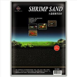 Up Aqua Shrimp Sand Soil 2kg