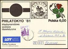 Poland Cp 797 Wicko - Grudziądz (3)