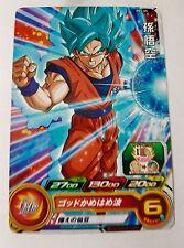 Carte Dragon Ball Z DBZ Super Dragon Ball Heroes Part SP #PBS-05 Promo 2016