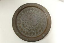 Vintage copper decorative platter/wall hanging with mandala design