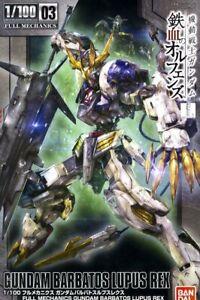 Bandai 1/100 RE #3 Gundam Barbatos Lupus Rex 5056827