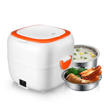 Portable Electric Lunch Box Mini Rice Cooker Steamer for Students Dormitory NE69