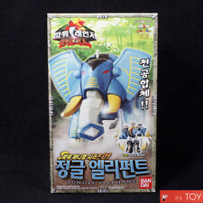 Bandai Power Rangers Wild Force DX GAO ELEPHANT Gao-Ranger Animal Zord Figure