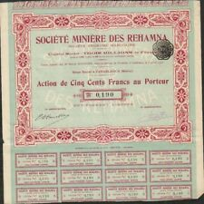 Société Minière des REHAMNA (MAROC) (W)
