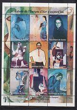 Guinea Picasso Art Yvert 1355-63 Mint NH