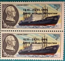Russia (USSR)  1980 MNH Block of 2 Space control ships 1985 OVERPRINTED