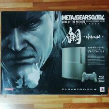 METAL GEAR SOLID 4 PS3 Play Station 3 PREMIUM PACK hagane