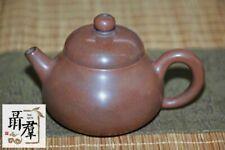 Chinese qinzhou teapot - Pomelo Fruit - Фрукт Помело