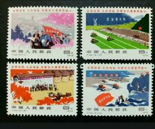 1977 China T22 Building Dazhai-type Couties Stamps MNH VF 4v