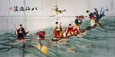 Handwoven Silk Chinese Embroidery - 8 Immortals (153 cm x 73 cm) #1