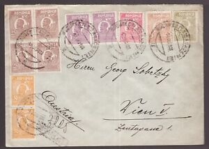 Romania, 1925 multifranked cover to Austria         -DL94