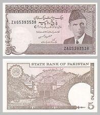 Pakistan 5 Rupees 1976-1984 p28 unz.