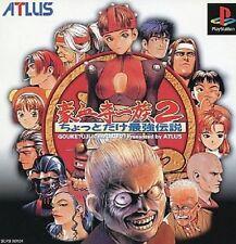 USED PS1 Gouketsuji Ichizoku 2: Chottodake Saikyou Densetsu Japan Import