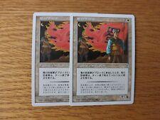 MTG Portal Three Kingdoms - Japanese Shu Defender x2