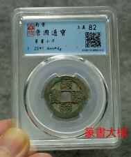 CHINA South Tang (959 AD) Tang Guo Tong Bao Genuine Ancient Coin 25mm Big #40583