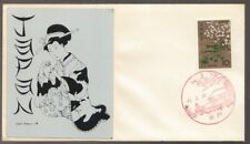 JAPAN Nippon METAL ENGRAVED Lady FDC / Cover # 2 - See Text