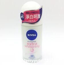 NIVEA Extra White Whitening Roll-On Deodorant 50ML