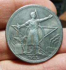 Russian Soviet coin.Check description!