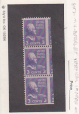 US Scott # 807 Imperf Miscut Booklet of 3 MNH