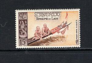 Laos 1957 MONKS MEDITATING IN BOAT SC C28X NH