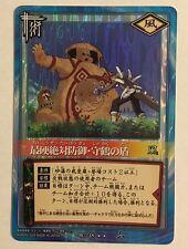 Naruto Card Game Super Rare 術-248 Version White Box