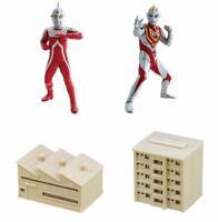 Bandai Ultimate Luminous Ultraman 09 Gashapon 4 set mini figure capsule toys