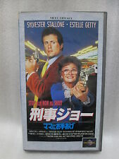 Stop! or My Mom will Shoot -  Sylvester Stallone Japanese original RARE VHS