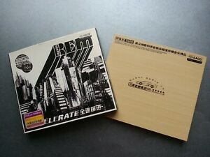 REM - Accelerate  (Chinese  2 CD EDITION IN WOODEN BOX AND FOLDOUT COVER)