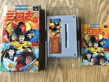 Yokoyama Mitsuteru: San Goku Shi Super Famicom Game! Complete! Look At My Games!