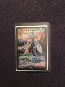 Duel Masters Collection - Japanese Cards