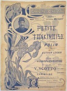 SPARTITO PETITE TONKINOISE ESTHER LEKAIN POLIN VILLARD 1906 CANZONE NAPOLETANA